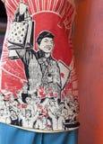 现代在中国 免版税库存图片