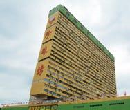 现代大厦在新加坡唐人街  免版税库存照片