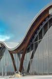 现代大厦的片段与结构玻璃墙的 免版税库存照片