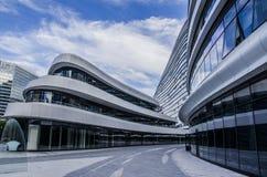 现代大厦,北京 免版税库存照片