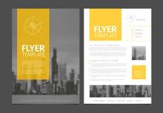 现代小册子模板飞行物设计传染媒介模板 免版税图库摄影