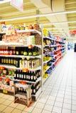 现代意大利超级市场,户内 免版税库存图片