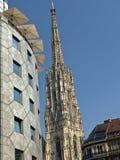 现代房子在维也纳 免版税库存图片