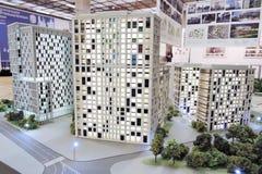 现代房子模型 曲拱莫斯科2015年 免版税库存照片