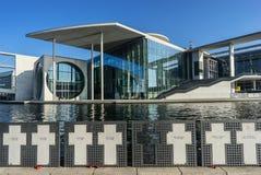 现代政府大楼,柏林 库存照片