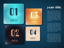现代方形的设计模板 免版税图库摄影