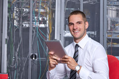 现代服务器室 免版税图库摄影