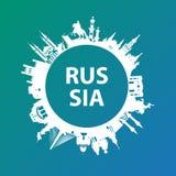 现代概念旅行向俄罗斯 俄罗斯著名地方 莫斯科,圣彼德堡,乌法,符拉迪沃斯托克,加里宁格勒, Ekate地标  图库摄影