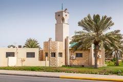 现代清真寺在Rahima,沙特阿拉伯 库存照片