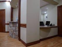 现代医疗或牙齿办公室接纳地区 免版税库存图片
