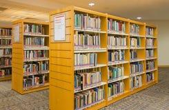 现代的图书馆 免版税库存照片
