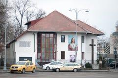 现代的教会 库存图片