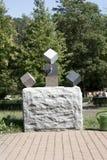 现代石喷泉 库存图片