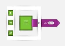 现代网络设计模板 免版税图库摄影