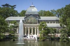 现代艺术博物馆在马德里,西班牙 免版税库存照片