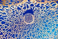 现代艺术在安地比斯村庄 库存照片