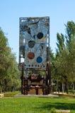 现代艺术在Ciutadella公园。巴塞罗那,西班牙。 免版税库存照片