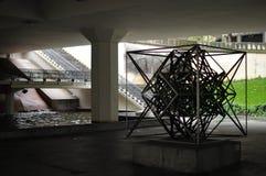 现代艺术雕塑 免版税库存照片