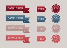 现代设计按钮 免版税库存图片