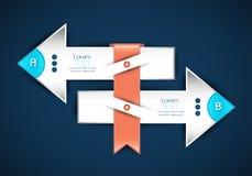 现代设计模板箭头样式 免版税库存图片