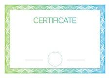 现代证明和文凭模板 向量 免版税库存照片
