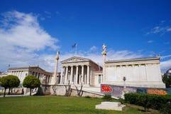 现代雅典科学院的大厦,希腊 库存照片