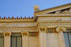 现代雅典科学院的大厦细节  免版税库存照片