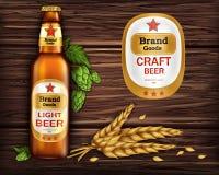玻璃棕色瓶用工艺啤酒 免版税库存图片