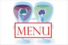 玻璃菜单二 库存照片