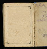 珍宝地图或葡萄酒的难看的东西老纸 被弄脏展开的书黑暗的纸张 免版税库存照片