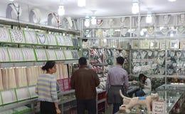 珍珠商店在amoy城市,瓷 免版税库存照片