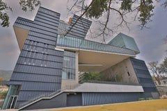 珠海学院 免版税图库摄影