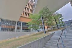 珠海学院 免版税库存照片