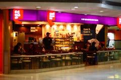 班格洛咖啡馆咖啡日论坛印度购物中心 免版税库存图片