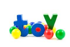 球五颜六色的玩具字 免版税图库摄影