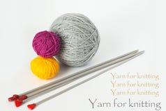 球明亮的编织的纱线 图库摄影