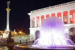 球状喷泉在基辅 免版税库存图片