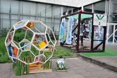 球雕塑 曲拱莫斯科2015年户外陈列 图库摄影