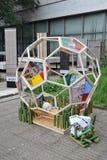 球雕塑 曲拱莫斯科2015年户外陈列 免版税库存照片
