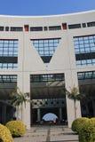 理工大学在香港 免版税库存照片