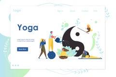 瑜伽传染媒介网站登陆的页设计模板 库存例证