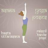 瑜伽 被上升的手姿势 免版税库存图片