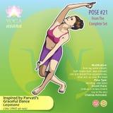 21瑜伽Lasyasana 向量例证