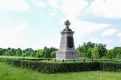 瑞典军队的战士坟墓  库存图片