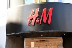 瑞典零售STRE H&M 库存照片