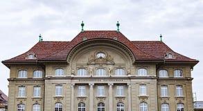 瑞士国家银行 库存图片