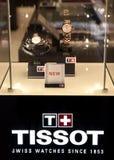 瑞士苏黎士- 2017年6月03日:著名瑞士人观看Tissot 图库摄影