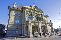 瑞士, Kultur赌博娱乐场在伯尔尼 免版税库存照片