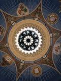 瑟古德・马歇尔美国法院大楼 免版税库存照片