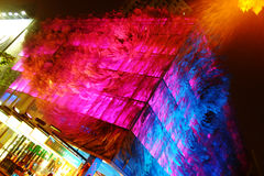 玻璃上海博物馆  免版税图库摄影